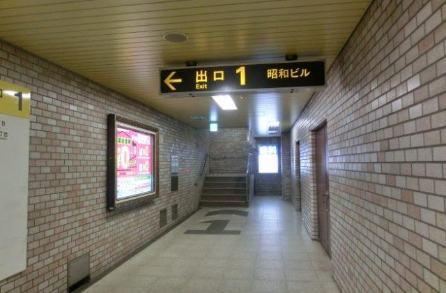 大通駅の1番出口の階段を上がります