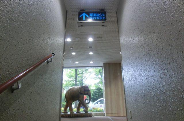 階段を上がりきると昭和ビルの看板と増産が見えるので、ここを右に曲がります